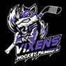 Pamiers roller hockey - Logo Vixens de Pamiers